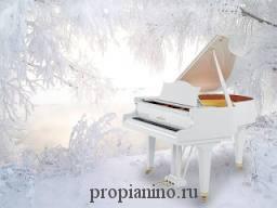 Белый рояль на снегу
