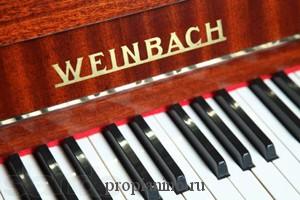 """Пианино """"Вайнбах"""""""