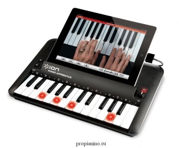 piano-apprentice