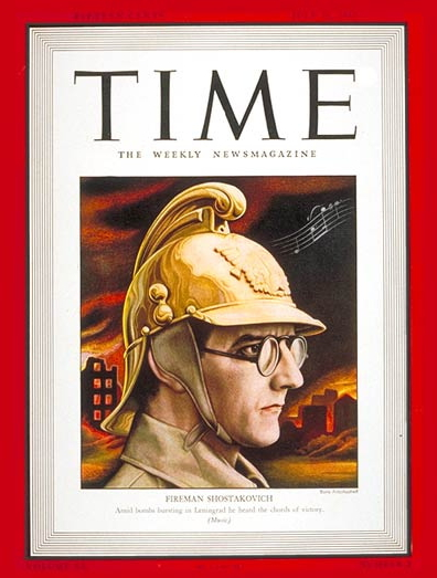 Шостакович в пожарной каске