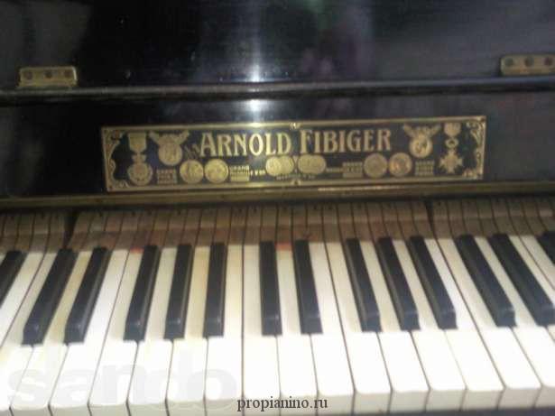Пианино ARNOLD FIBIGER