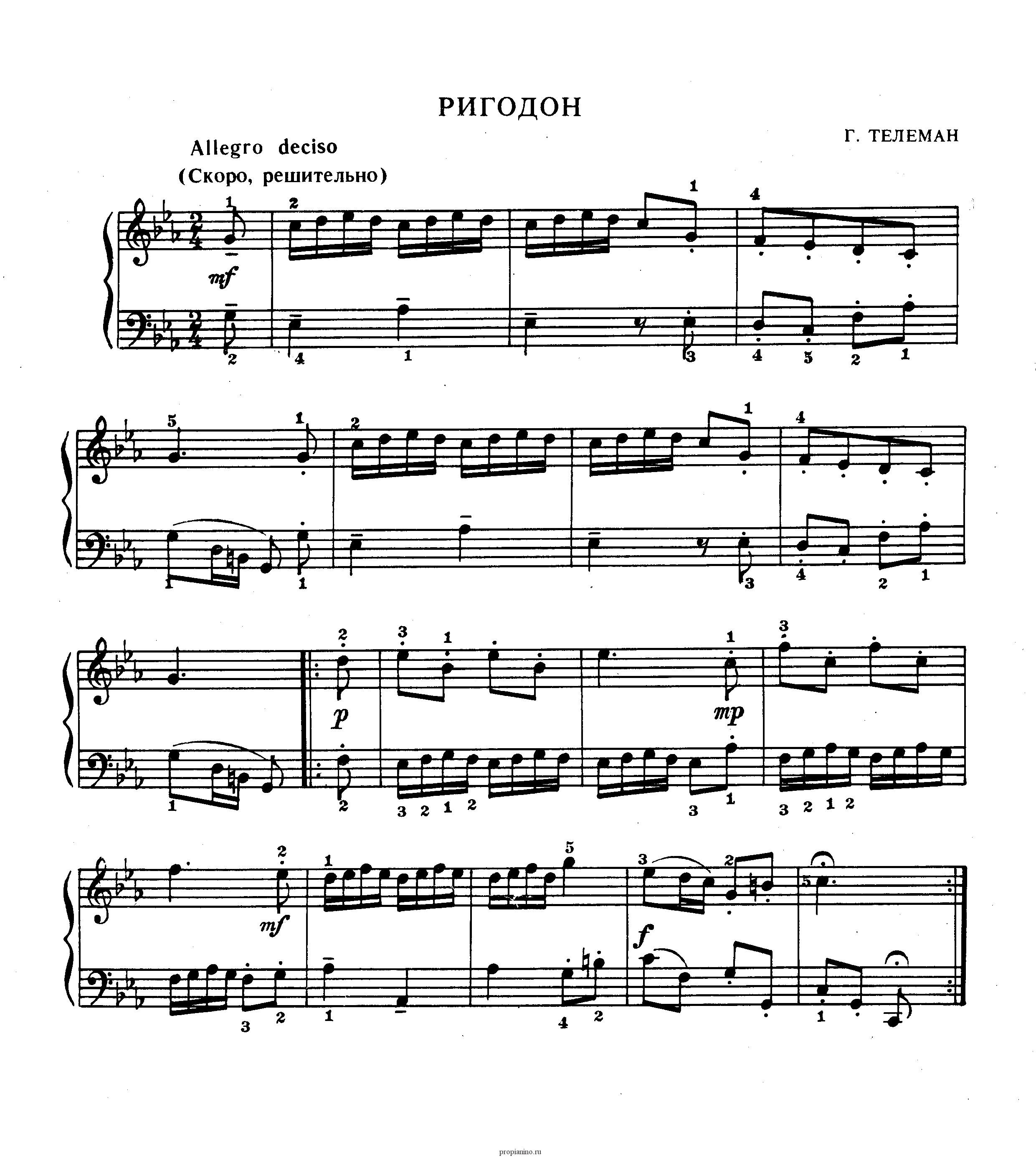"""Ноты """"Ригодон"""" в переложении для фортепиано"""