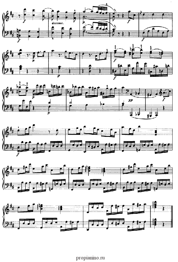 Ноты Вольфганг Амадей Моцарт