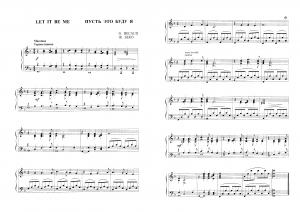 Let it be me (Пусть это буду я) G. Becaud: ноты