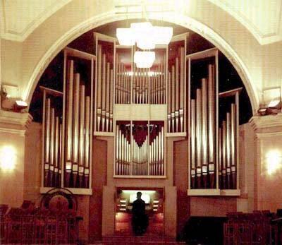 фото орган инструмент