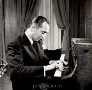Владимир Горовиц за роялем
