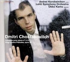Андрей Коробейников - молодой гений