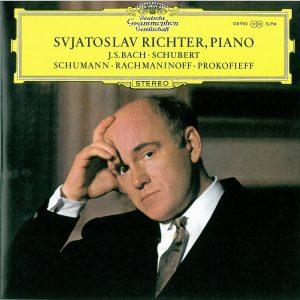 Святослав Рихтер признавал исключительно живую музыку