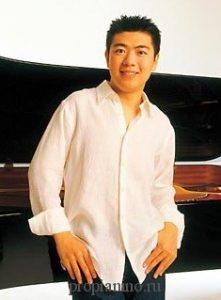 Китайский пианист Ланг Ланг