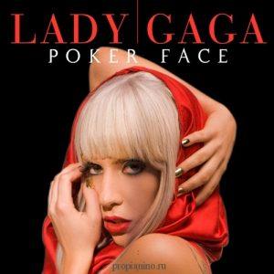 Lady Gaga - Poker face - хит нового столетия