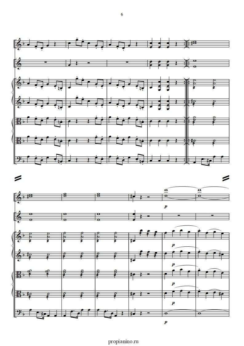 Бетховен мелодия слез скачать