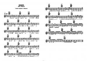 """Песня """"Медляк""""Мr. Credo: ноты"""
