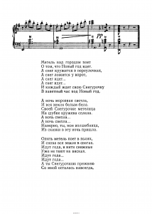 Snegurochka2