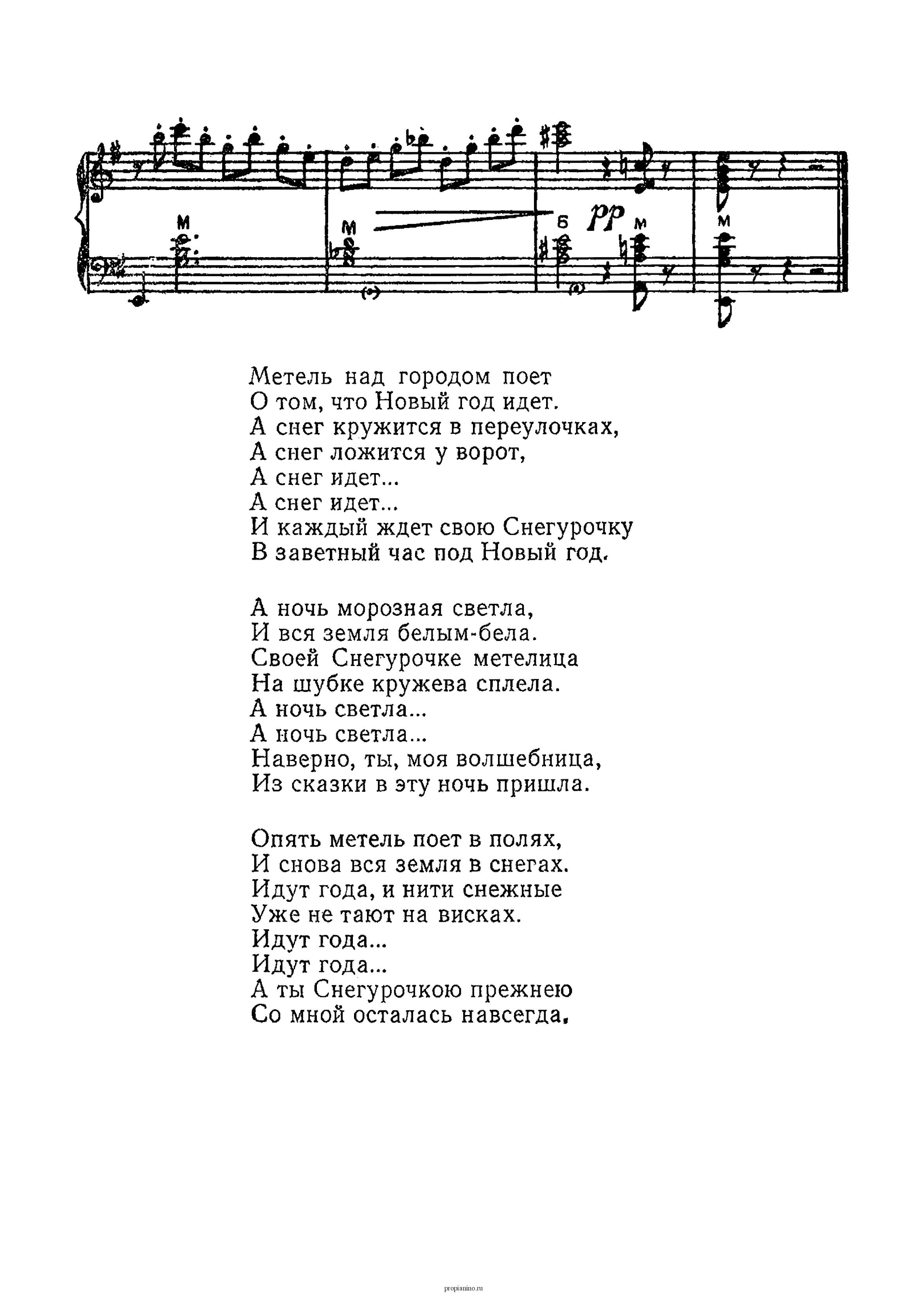 Кружева песня кто поет