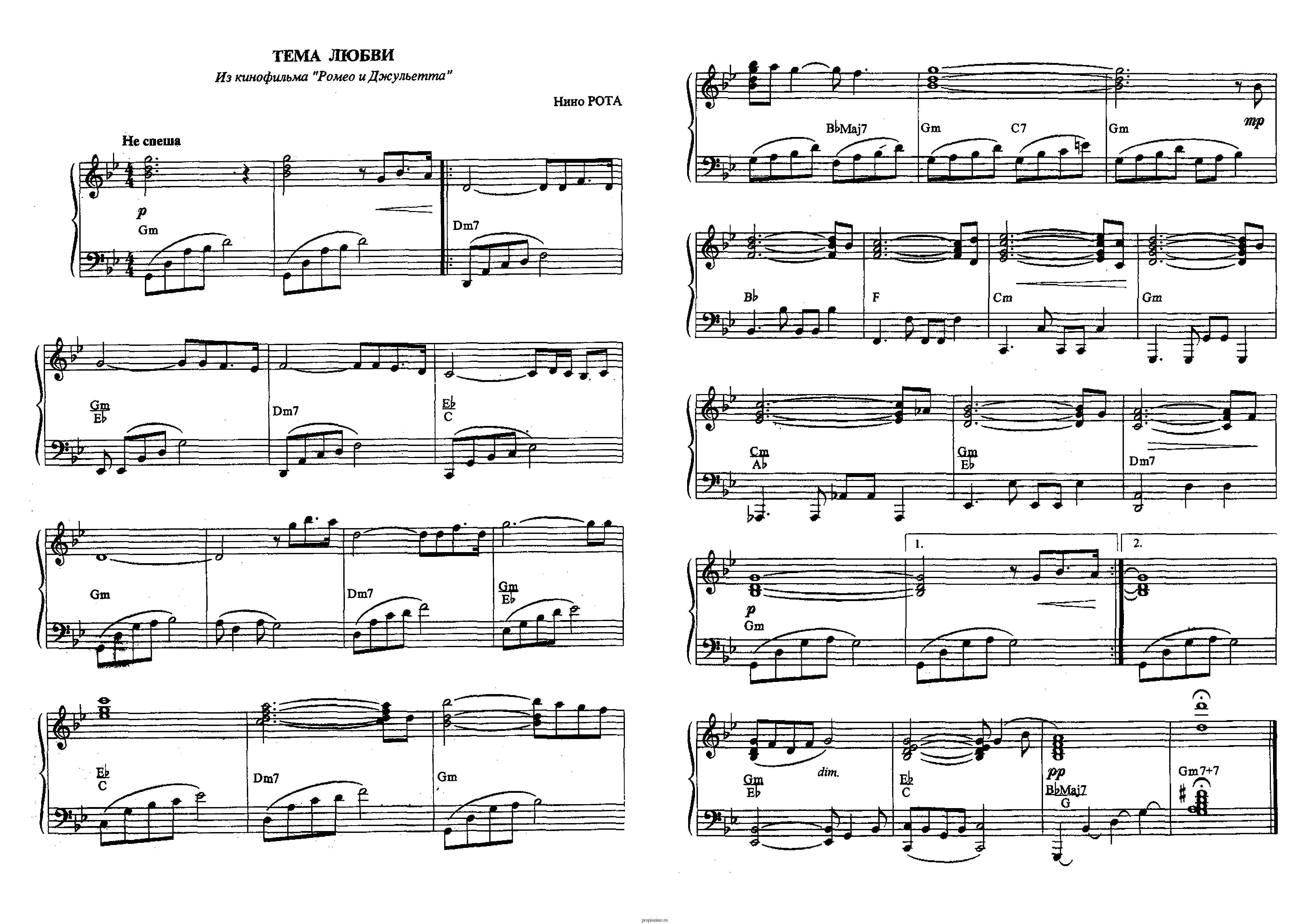 Скачать сергей прокофьев ромео и джульетта / sergei prokofiev.