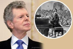 Пианист Ван Клиберн