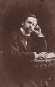 Скрябин был создателем ряда выдающихся произведений русской музыки