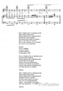 """Песня """"Хелло, Америка!""""  Из кинофильма """"На Дерибасовской хорошая погода, на Брайтон Бич опять идут дожди"""": ноты"""