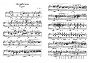 Колыбельная (Berceuse) op. 57 Ф. Шопена: ноты