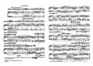 Прелюдия №4 (До диез-минор) BWV 849 И.С. Бах: ноты