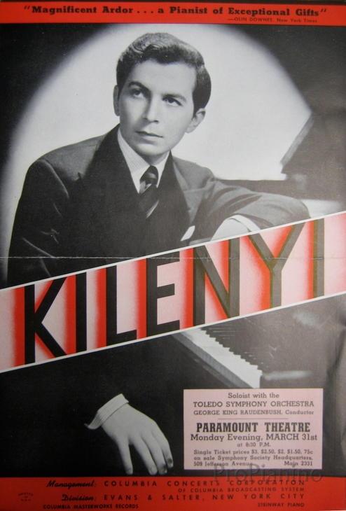 Концертная афиша пианиста Э. Киления