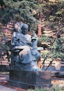 Тбилиси. Памятник З. Павлиашвили. Скульптор Б. Бердзанишвили.