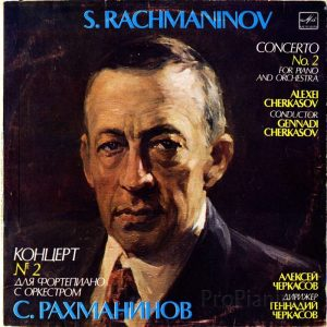 Алексею Черкасову лучше всего удавалась музыка русских композиторов