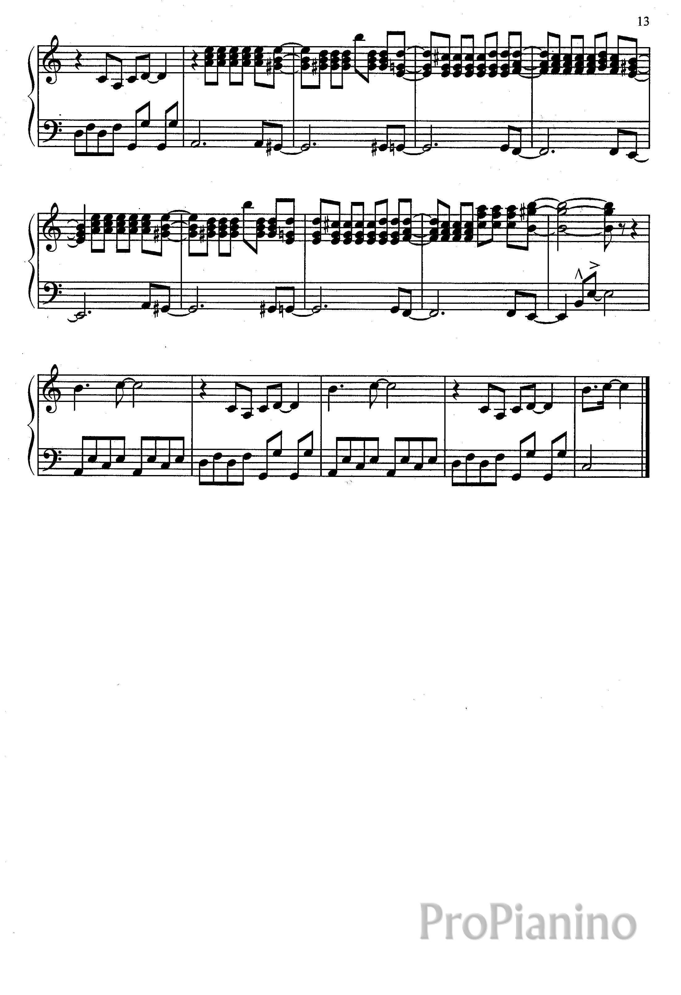 ноты леди совершенство часть 2