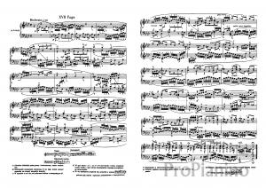 Фуга №17 (Ля бемоль мажор) И.С. Баха: ноты