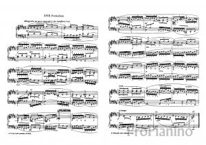 Прелюдия №18 (Соль диез минор) ХТК 1 И.С. Бах: ноты