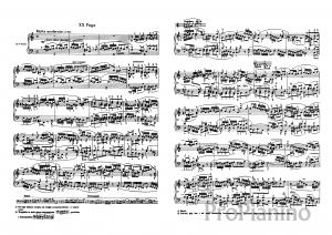 Фуга №20 (Ля минор) BWV 865 ХТК 1 И.С. Бах: ноты