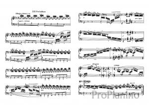 Прелюдия №21 (Си бемоль мажор) ХТК 1 И.С. Бах: ноты