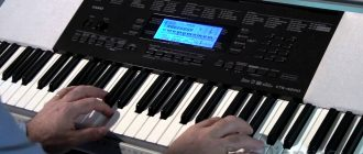 Casio CTK-4200 - синтезатор для обучения