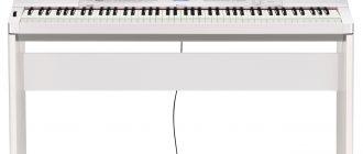 Casio PX-350 белого цвета